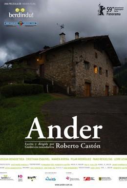 Постер фильма Андер (2009)