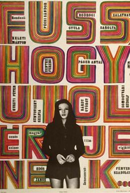 Постер фильма Беги, чтобы тебя поймали (1972)