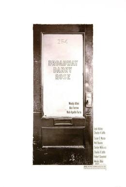 Постер фильма Бродвей Денни Роуз (1984)