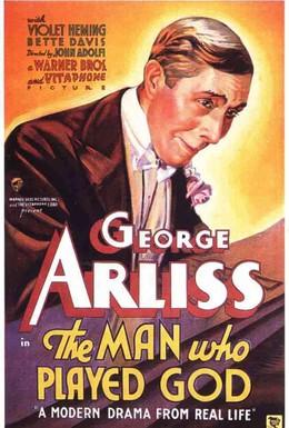 Постер фильма Человек, который играл бога (1932)