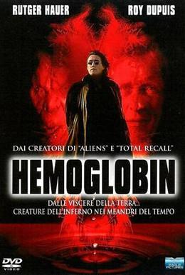 Постер фильма Гемоглобин (1997)
