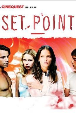 Постер фильма Сегодня ночью не до сна (2004)