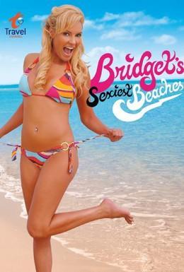 Постер фильма Самые сексуальные пляжи мира (2009)