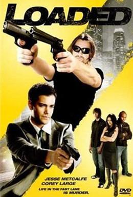 Постер фильма Под кайфом (2008)