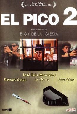 Постер фильма Игла 2 (1984)