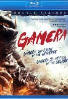 Гамера 2: Нападение космического легиона (1996)