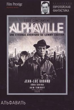 Постер фильма Альфавиль (1965)
