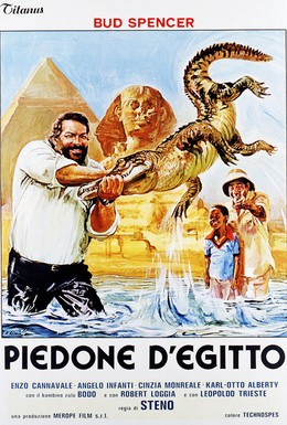 Постер фильма Громила в Египте (1980)
