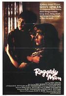 Бродяга (1981)