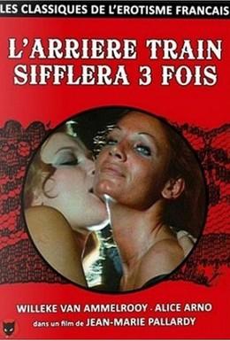 Постер фильма Счастливчик в Далтине (1975)