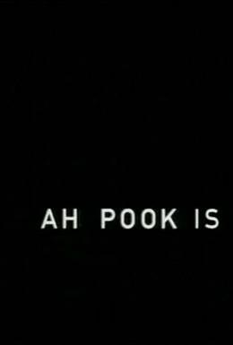 Постер фильма Здесь Ах Пуч (1994)