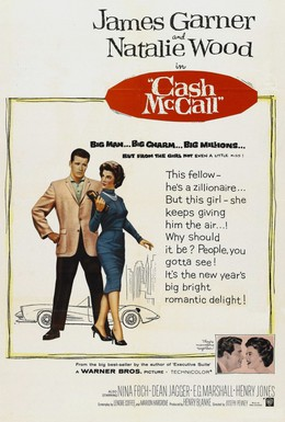 Постер фильма Кэш МакКолл (1960)