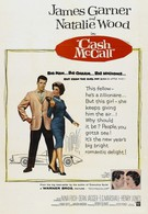 Кэш МакКолл (1960)