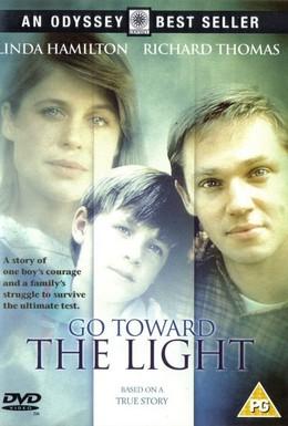 Постер фильма Иди к свету (1988)