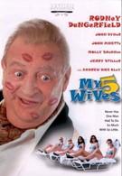 Мои 5 жён (2000)