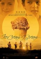 Мое мороженое – чистые сливки (2006)