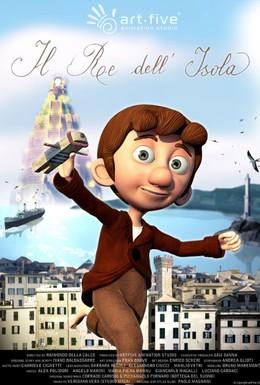 Постер фильма Король острова (2010)