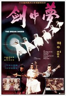 Меч мечты (1979)
