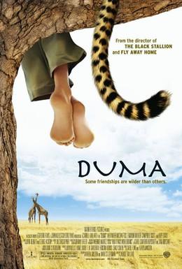 Постер фильма Мысли о свободе (2005)