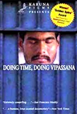 Постер фильма Випассана в индийских тюрьмах (1997)