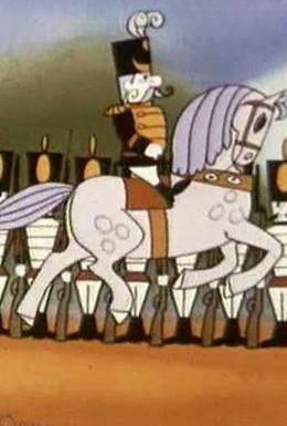 Постер фильма Пони бегает по кругу (1974)