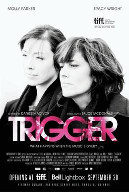 Постер фильма Триггер (2010)