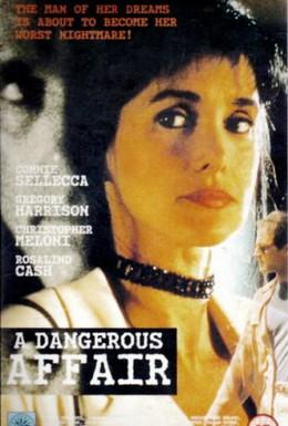 Постер фильма Опасная связь (1995)