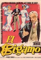 Двоеженец (1956)