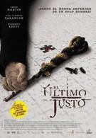 Последнее право (2007)
