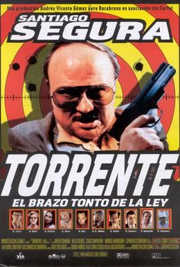 Постер фильма Торренте, глупая рука закона (1998)