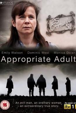 Постер фильма Попечитель (2011)