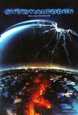 Постер фильма Вызывая бурю (2011)
