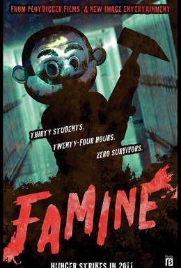 Постер фильма Голодовка (2011)