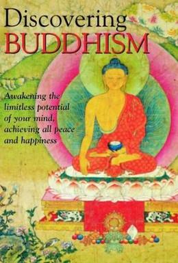 Постер фильма Открытие Буддизма (2004)