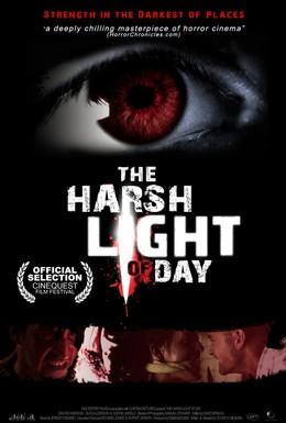 Постер фильма Резкий дневной свет (2012)