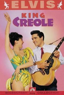 Постер фильма Кинг Креол (1958)