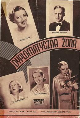 Постер фильма Дипломатическая жена (1937)