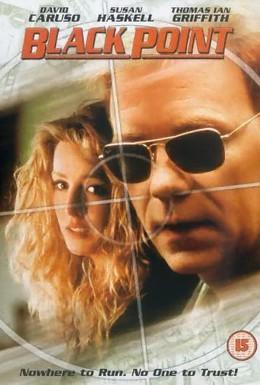 Постер фильма Черная точка (2002)