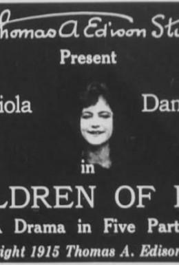 Постер фильма Дети Евы (1915)