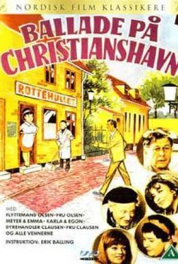Постер фильма Скандал в старом городе (1971)