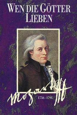 Постер фильма Моцарт (1942)
