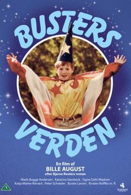 Постер фильма Мир Бастера (1984)
