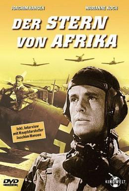 Постер фильма Звезда Африки (1957)