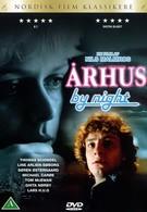 Орхус ночью (1989)