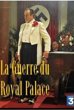 Постер фильма Война в Руаяль палас (2012)