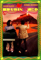 Рубин и Эд (1991)