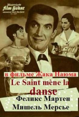 Постер фильма Священный ход танца (1960)