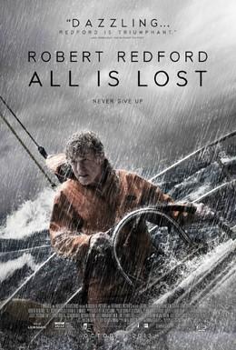 Постер фильма Не угаснет надежда (2013)