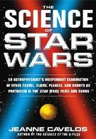 Наука Звездных Войн. Люди и машины. Космические ковбои (2005)