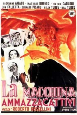 Постер фильма Машина, убивающая плохих (1952)